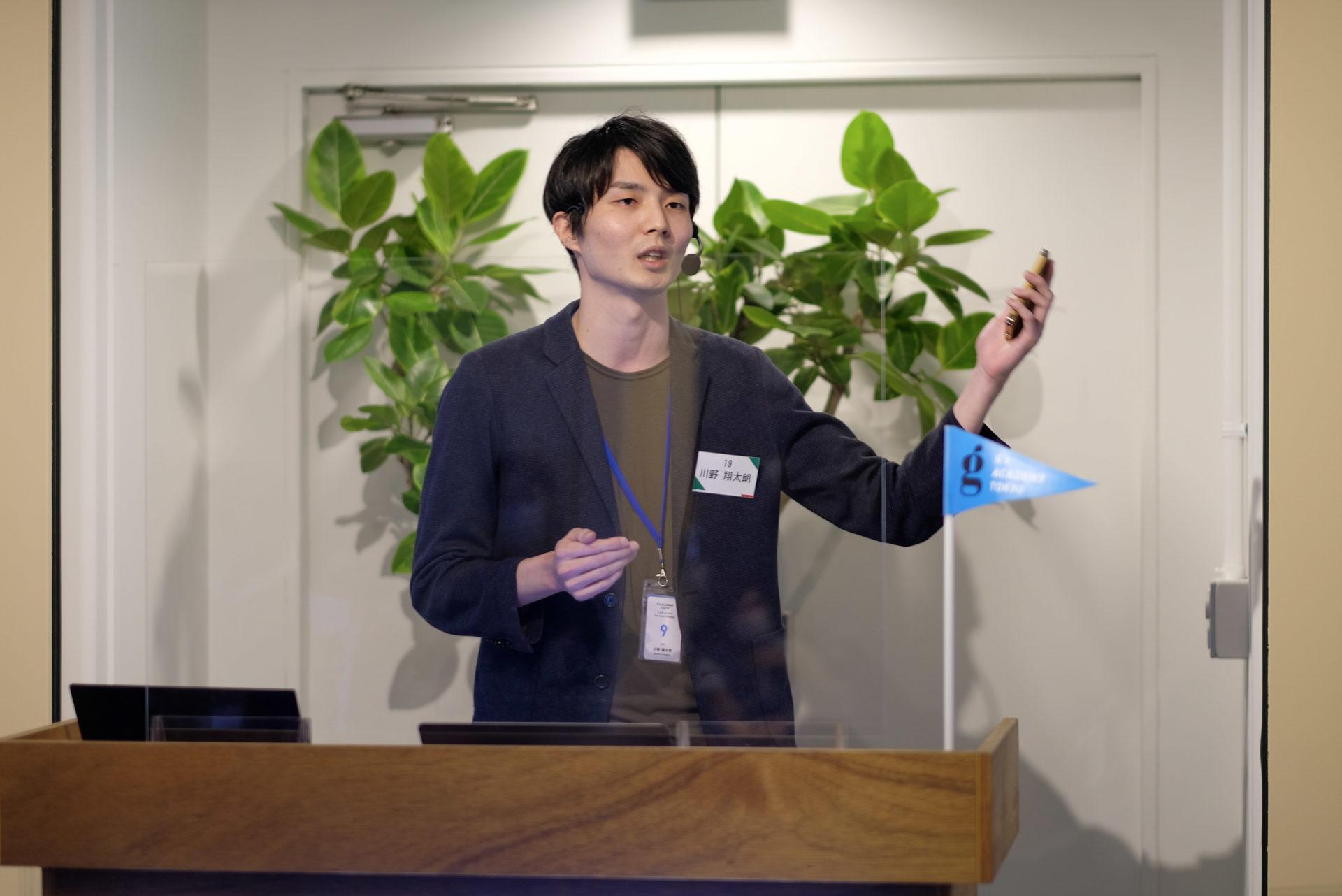 川野翔太郎・関口景太(東京LAB9期) 検索から課題解決までの情報を体系的につなげるサービス「Sinapse」