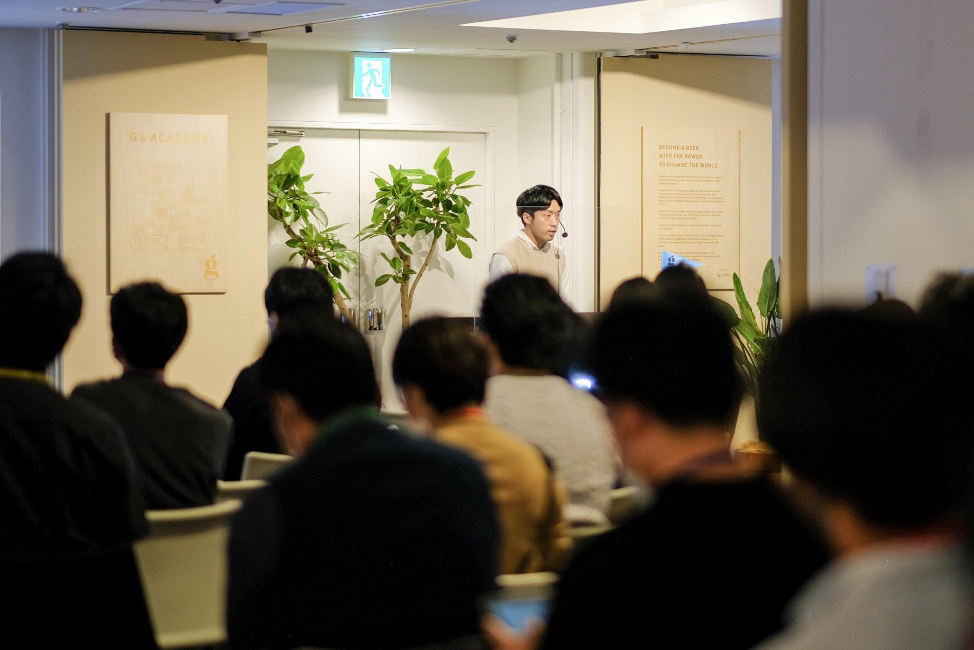 https://gsacademy.jp/reading/2020/11/フルタイム総合labコース、週末集中devコースの合同/