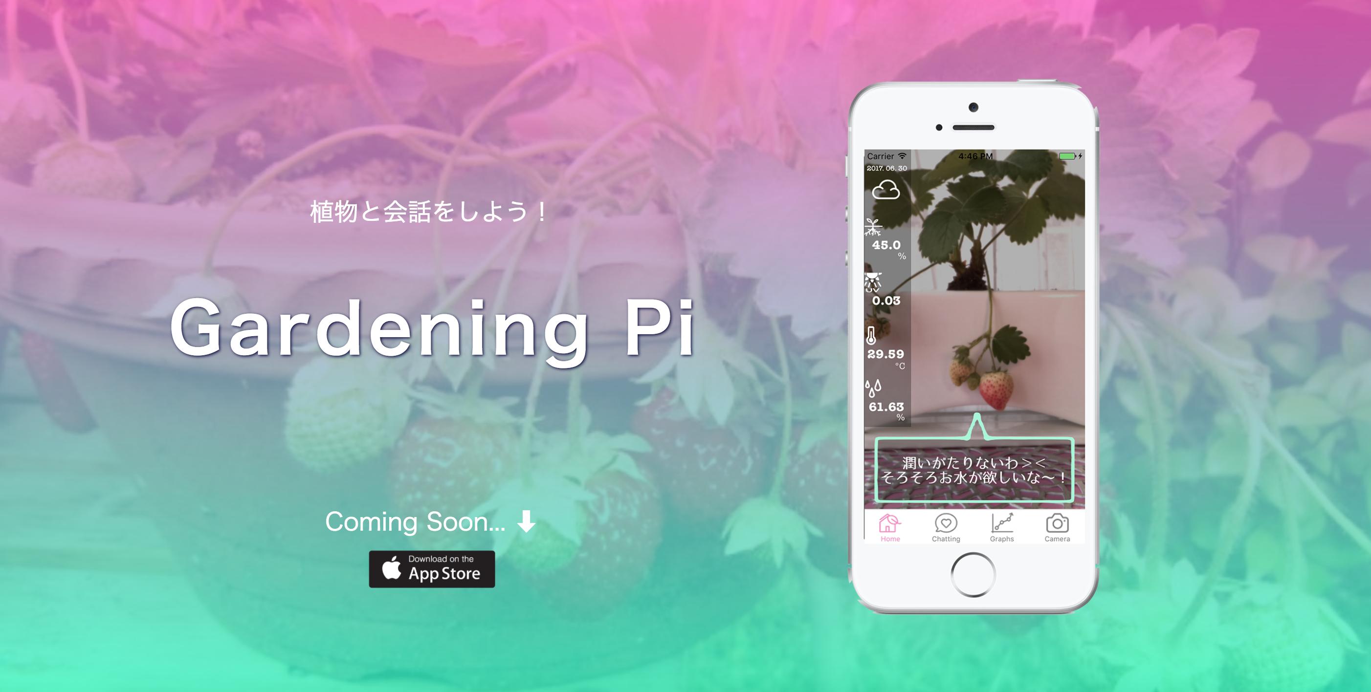 Gardening Pi