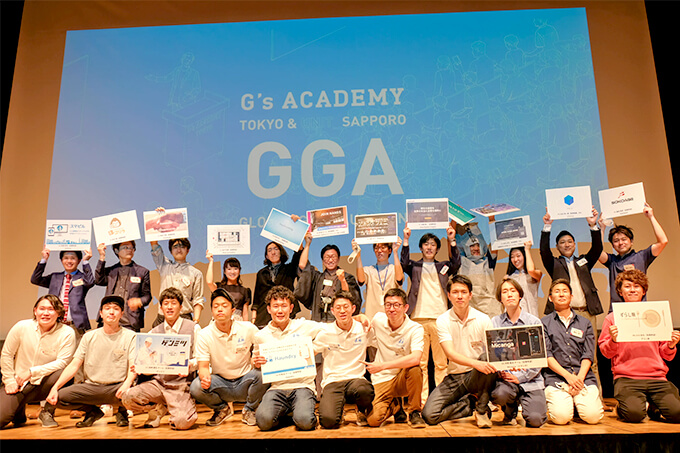 GLOBAL GEEK AUDITION G's ACADEMY TOKYO & UNIT_SAPPORO