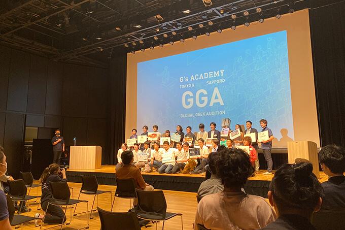 GLOBAL GEEK AUDITION G's ACADEMY TOKYO & UNIT_SAPPORO 合同デモデー10