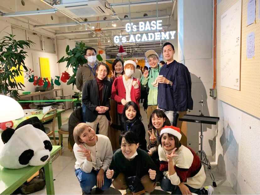 G's Christmas Party 2020 in FUKUOKA10