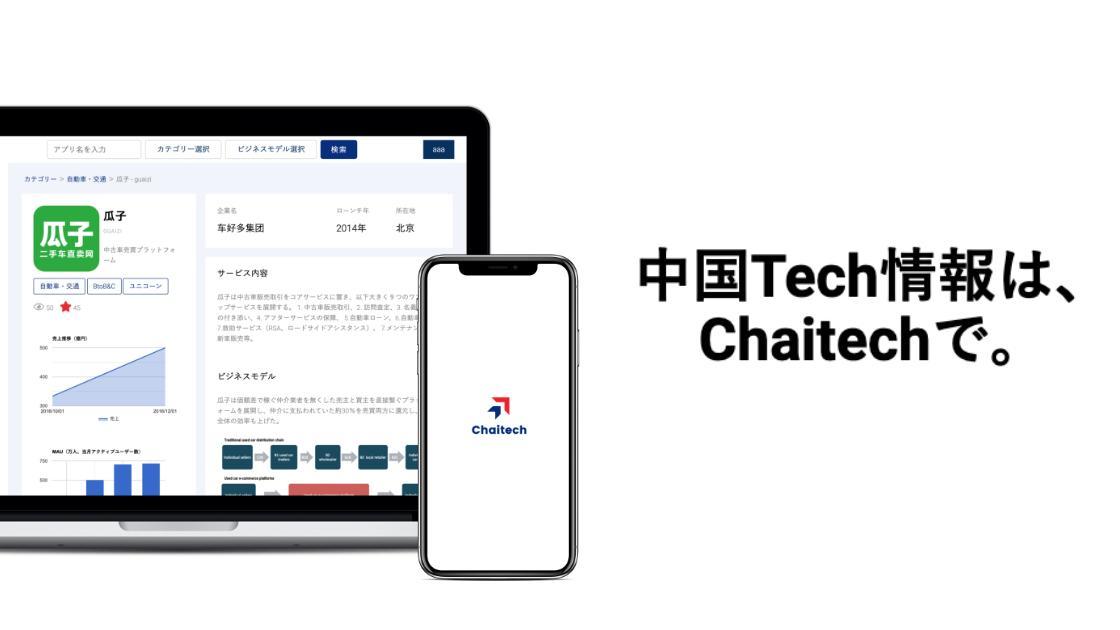 Chaitech_og.jpg