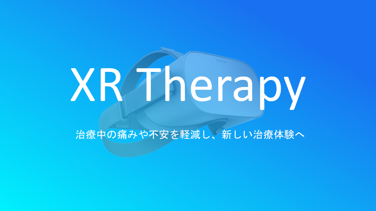 第1位 新嶋 祐一朗 / XR Therapy2