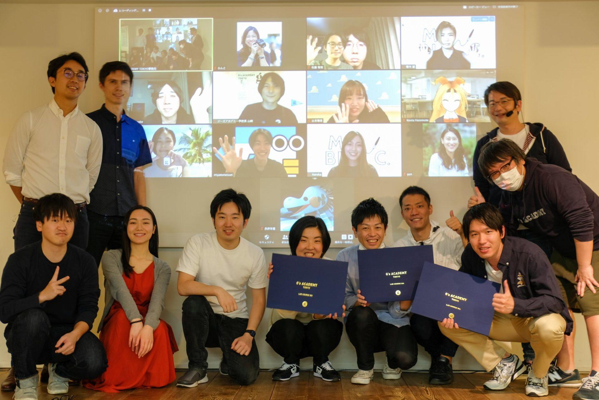 フルタイムLABコース8期生の卒業写真