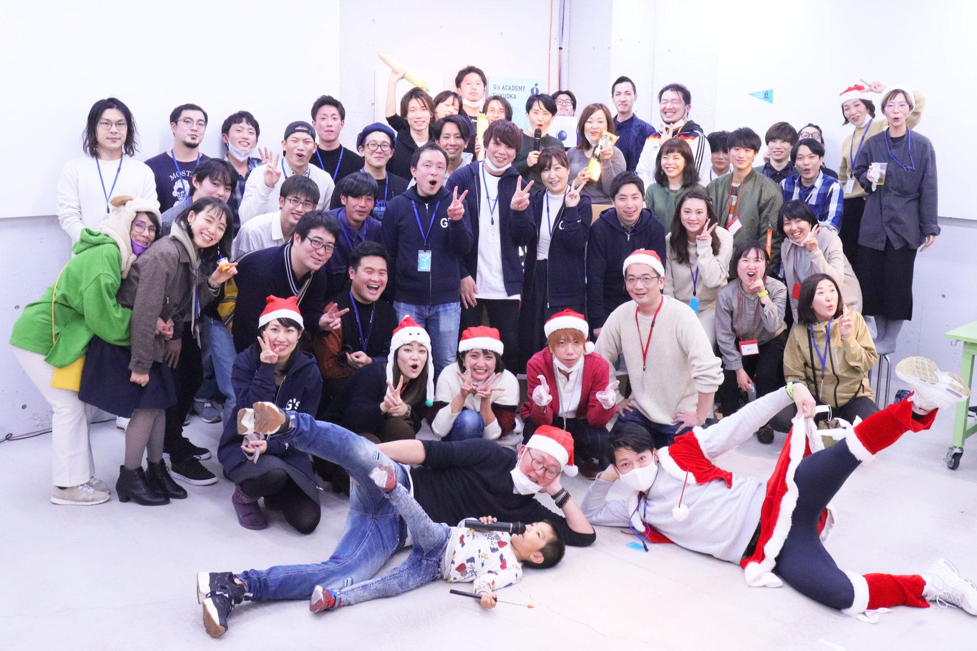 G's Christmas Party 2020 in FUKUOKA1