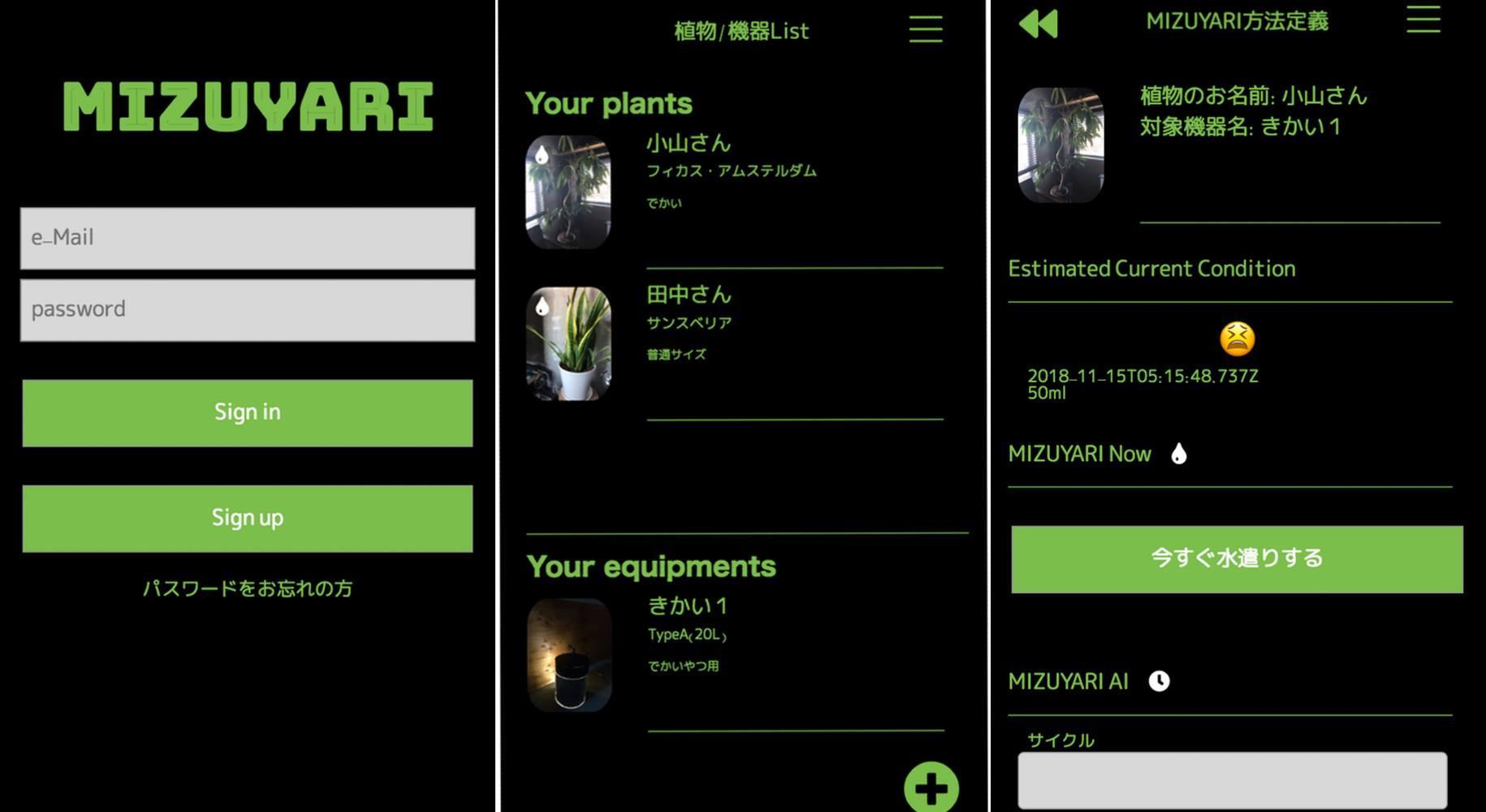 funaki_product.jpg