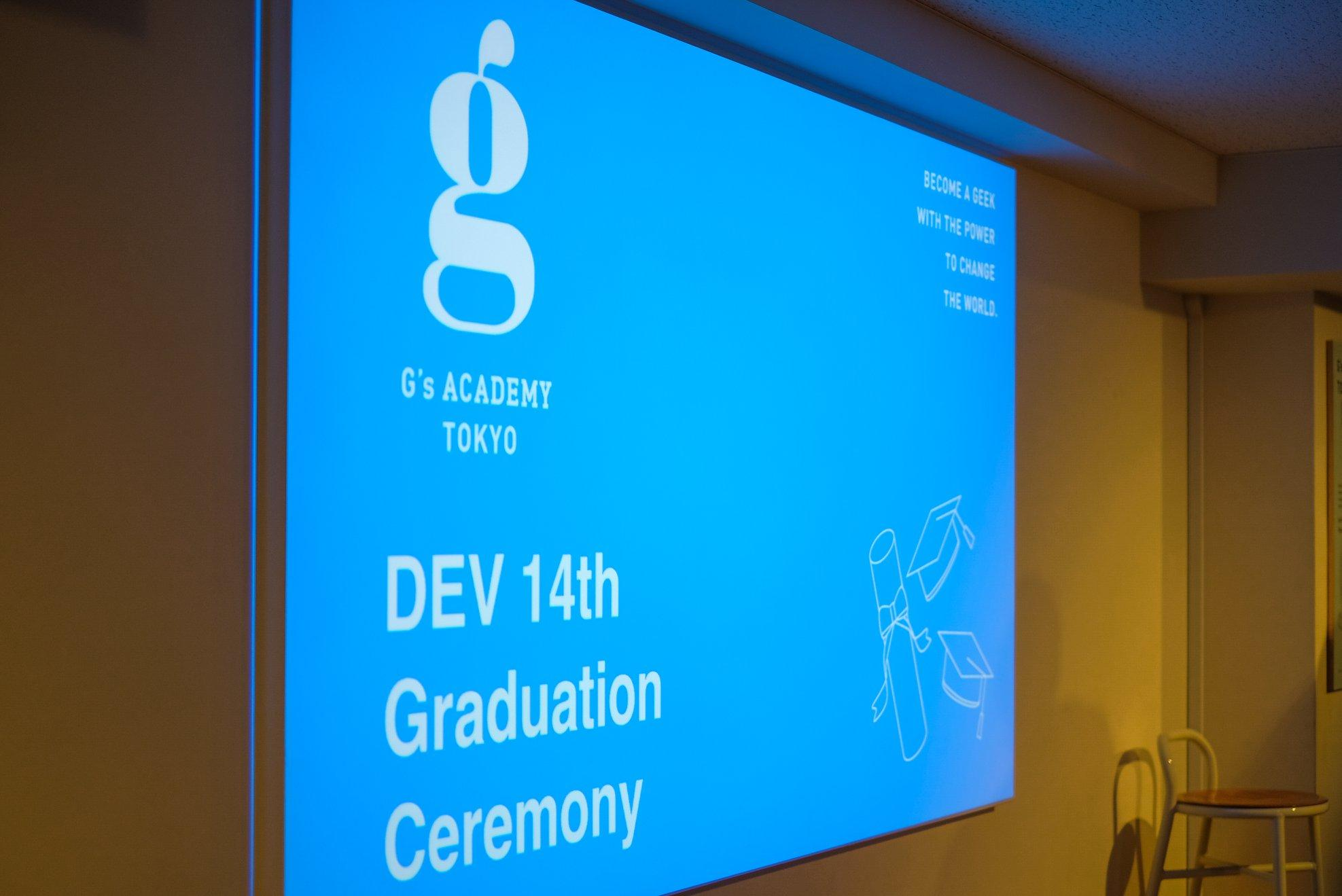 graduation-ceremony.jpg
