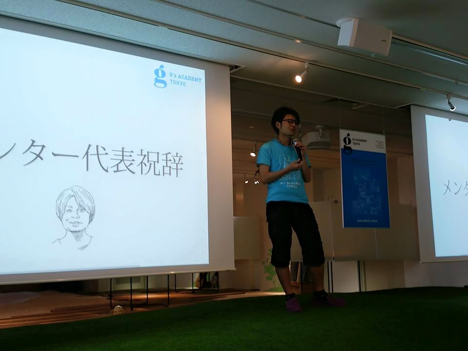 nobisuke_mentor.jpg