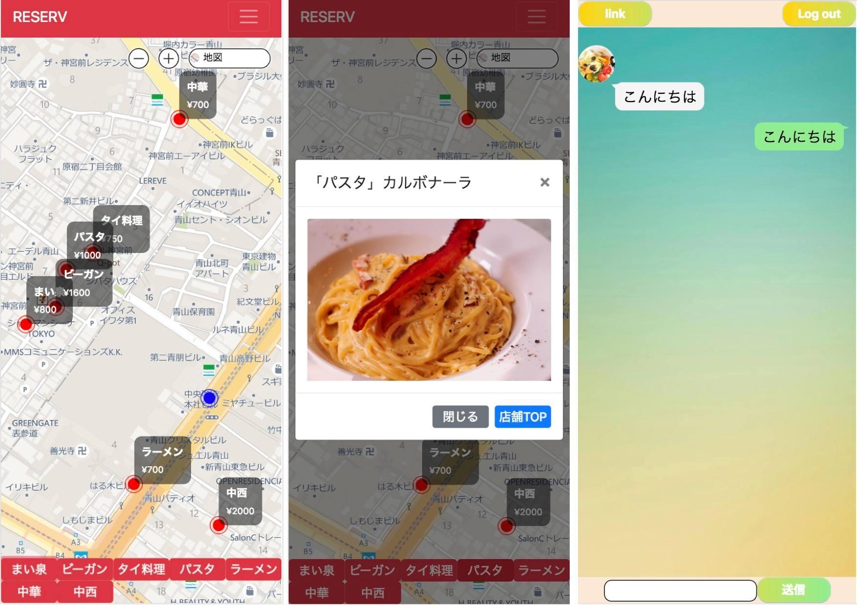 shimura_product.jpg